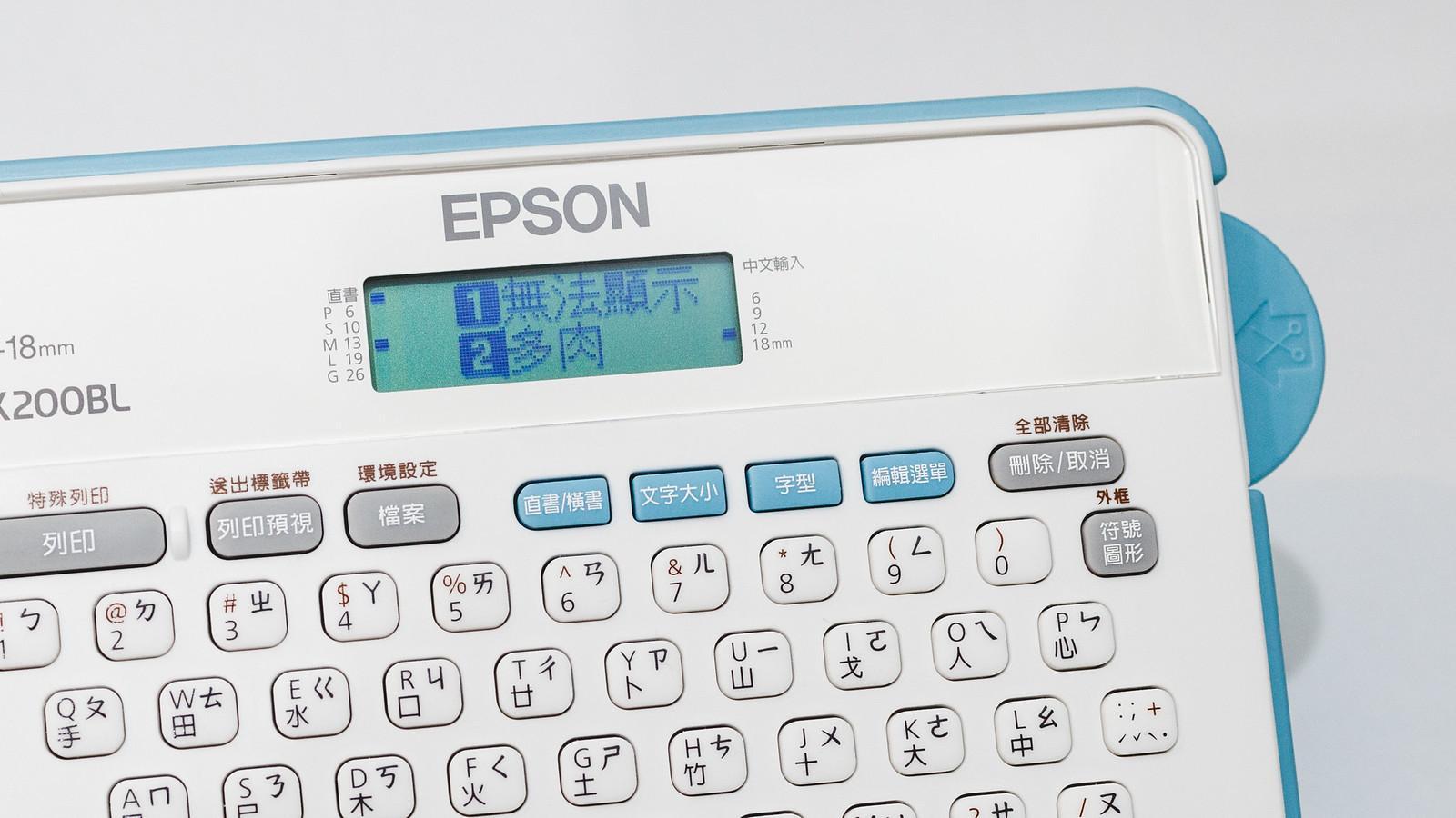 使用 EPSON 標籤機幫多肉植物弄個漂亮的名牌吧!