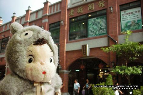 鶯歌陶瓷老街巡禮