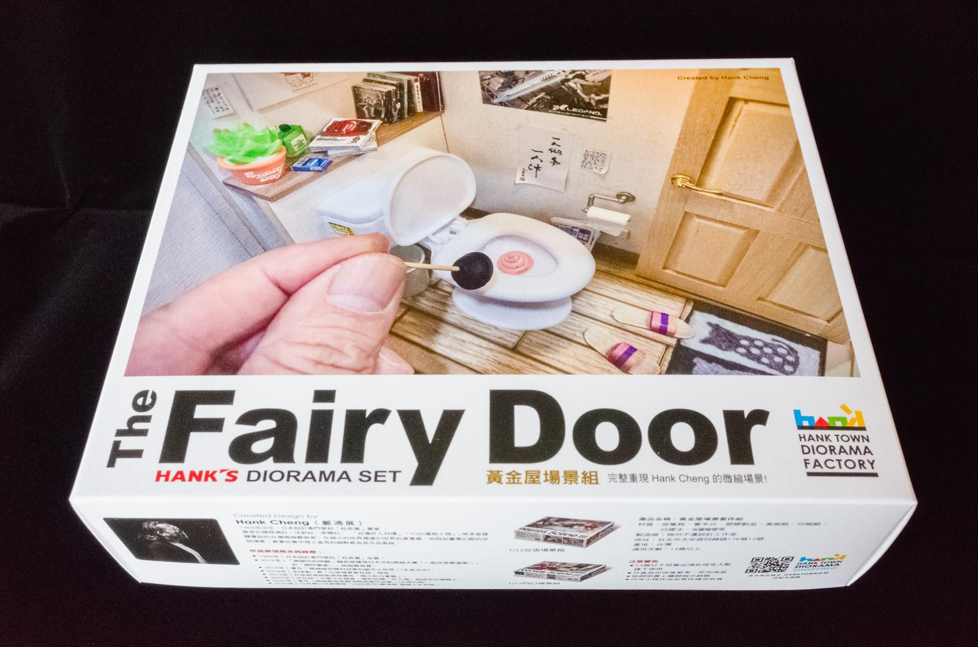 入手微縮療癒小物 – 黃金屋場景組(The Fairy Door)