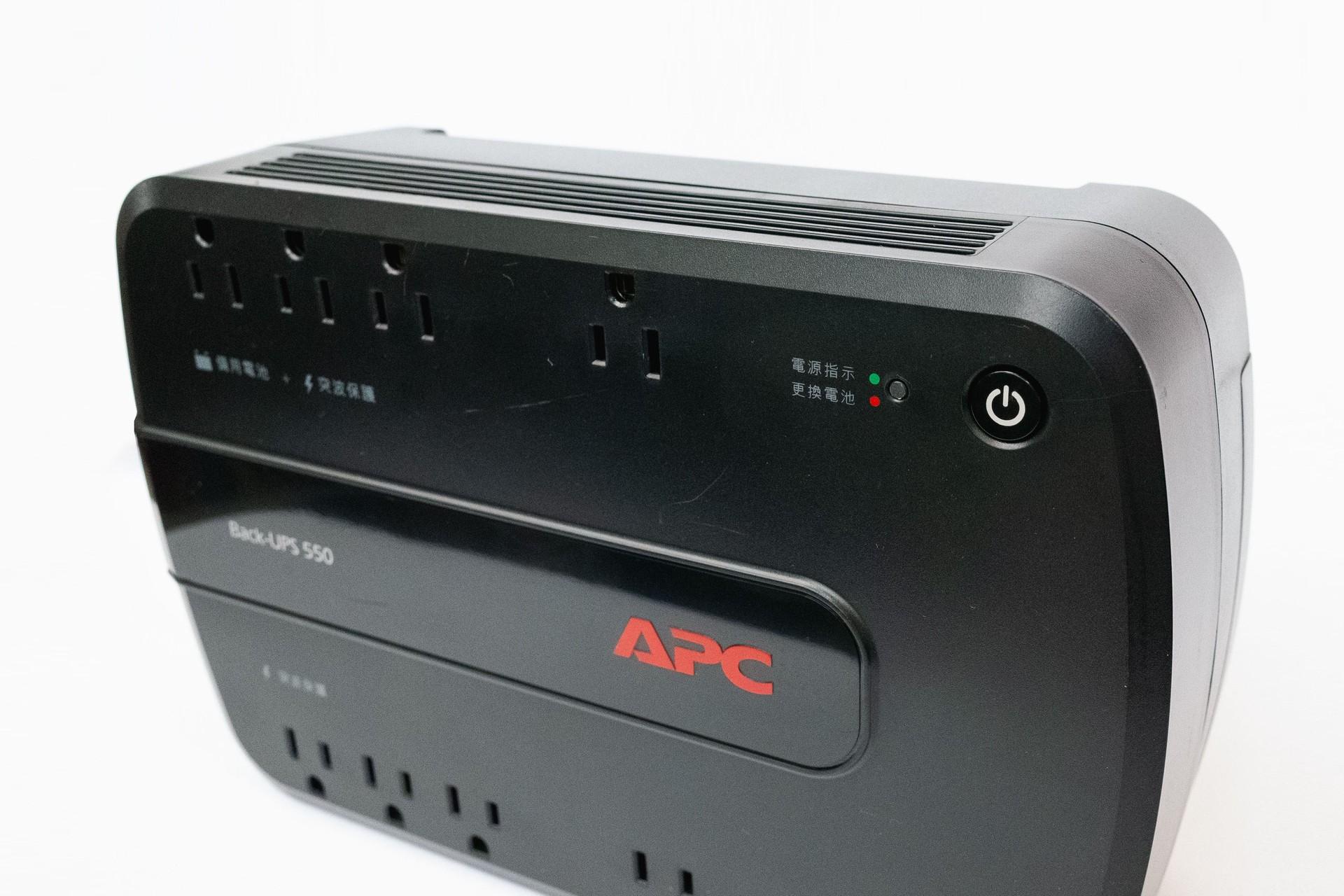 不斷電系統 APC Back-UPS 550 更換電池