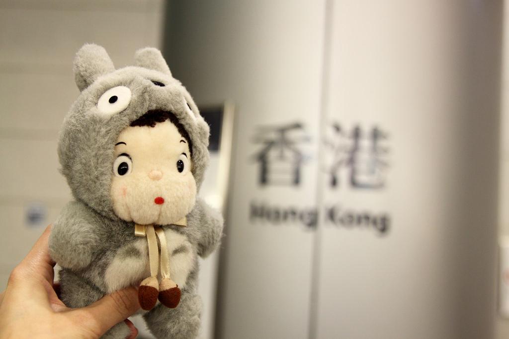 香港(第一天)