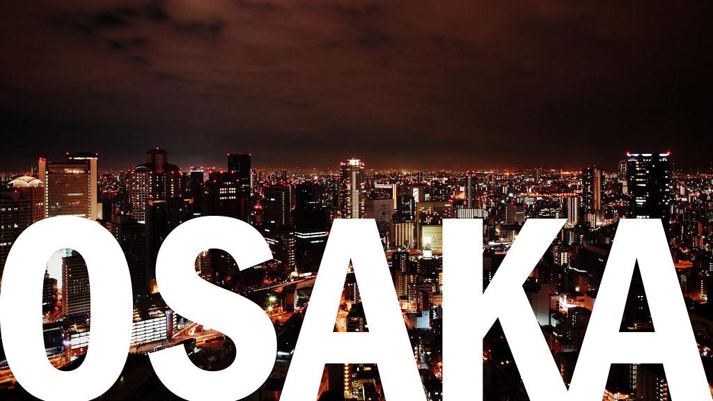 2013 日本跨年大暴走(目錄)