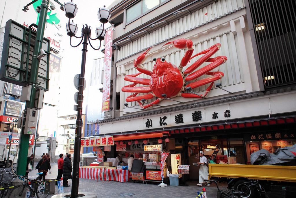 2013 日本跨年大暴走 Day 4(京都 – 伏見稻荷大社、清水寺、知恩院)