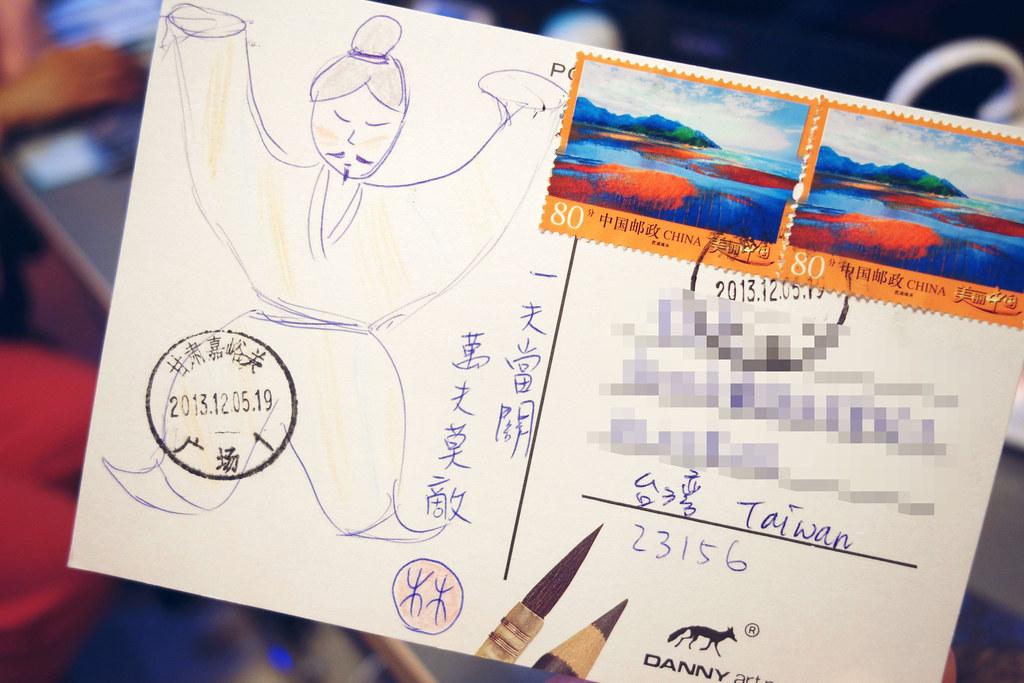 來自 Fiona、Verna 及 Vicki 敦煌絲路之旅的明信片